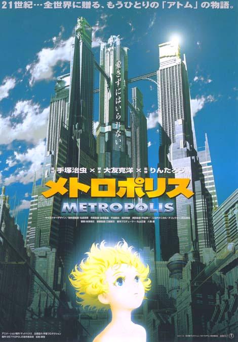 metropolis.jpeg