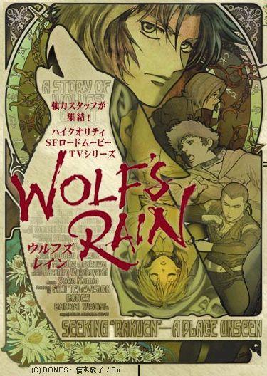 wolfs_rain2.jpeg