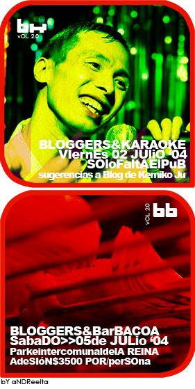 asado_karaoke.jpg