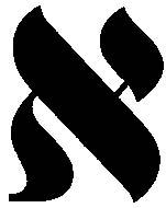 El Aleph [א] [Borges] Aleph